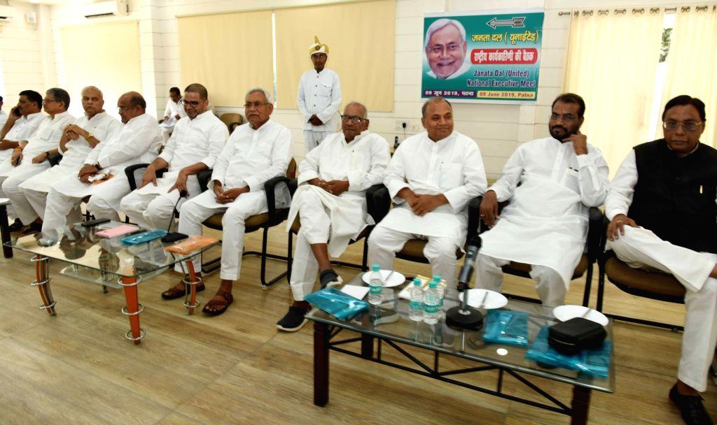 Bihar Chief Minister and JD-U President Nitish Kumar, party's Vice President Prashant Kishor, JD(U) leader KC Tyagi and others during party's national executive meeting, in Patna, on June 9, ... - Nitish Kumar