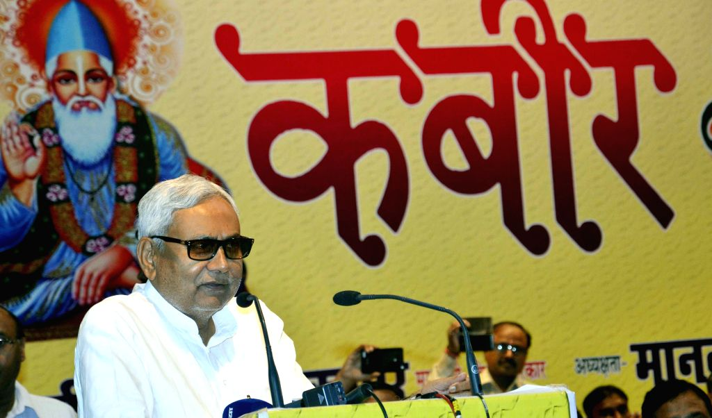 Bihar Chief Minister Nitish Kumar addresses during Kabir Mahotsav in Patna, on Aug 14, 2015. - Nitish Kumar