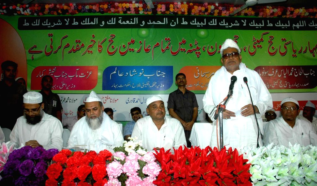 Bihar Chief Minister Nitish Kumar addresses during a programme organised to sees-off the first batch of Haj pilgrims from Patna on Aug 17, 2015. - Nitish Kumar