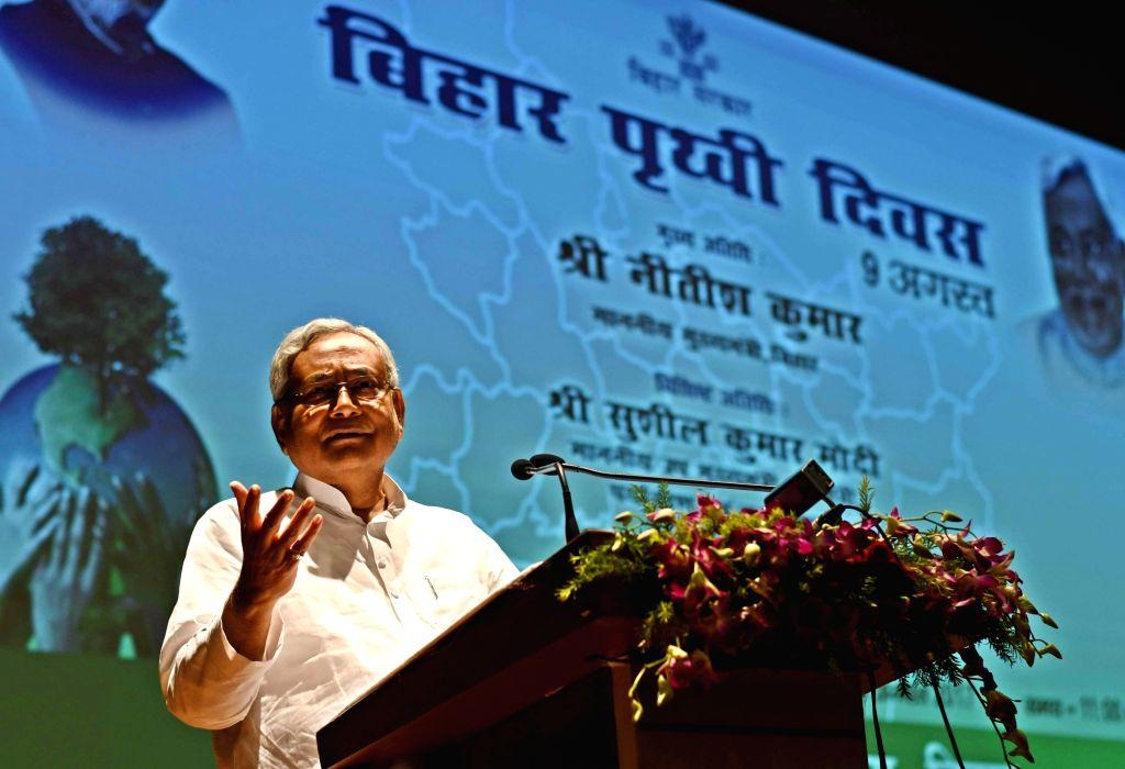 Bihar Chief Minister Nitish Kumar addresses during Bihar Earth Day-2017 at Gyan Bhawan in Patna on Aug 9, 2017. - Nitish Kumar