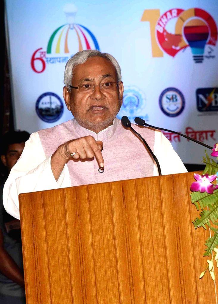 Bihar Chief Minister Nitish Kumar addresses during foundation day of Bihar State Power Holding Company Limited at Bapu Sabhagar in Patna on Nov. 1, 2018. - Nitish Kumar