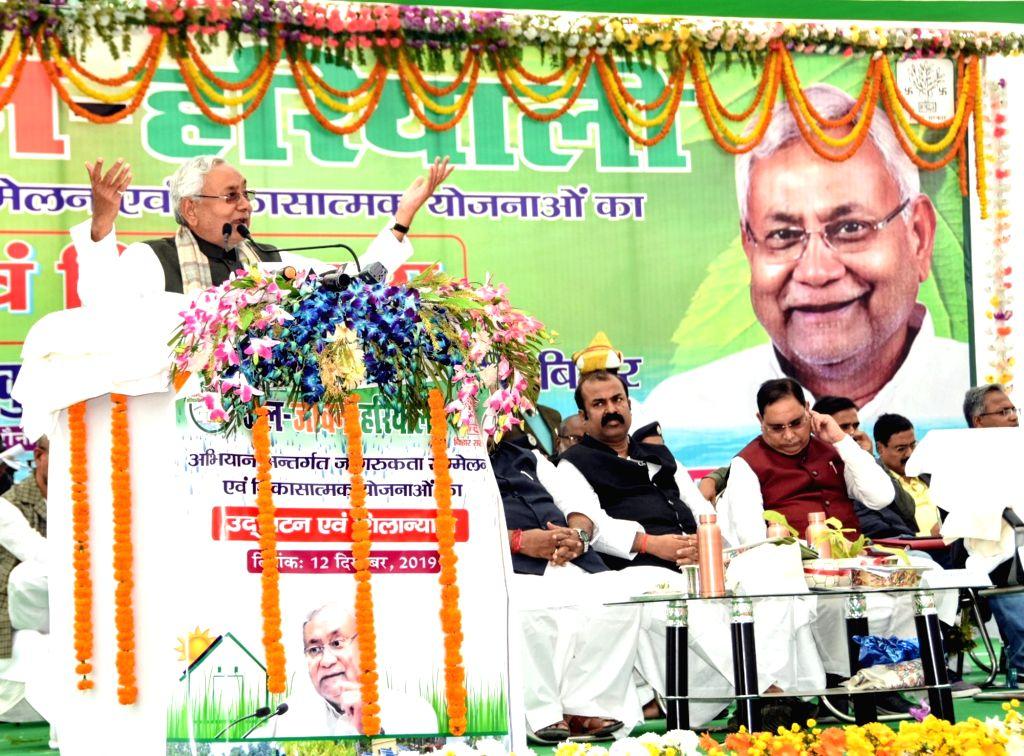 Bihar Chief Minister Nitish Kumar addresses during 'Jal Jivan Hariyali Yatra' at Tajpur in Samastipur district on Dec 12, 2019. - Nitish Kumar