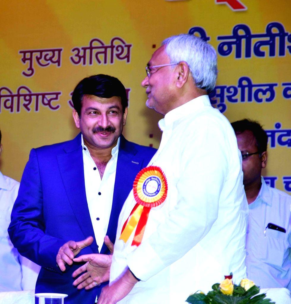 Bihar Chief Minister Nitish Kumar and BJP leader Manoj Tiwari during a programme, in Patna on July 30, 2018. - Nitish Kumar