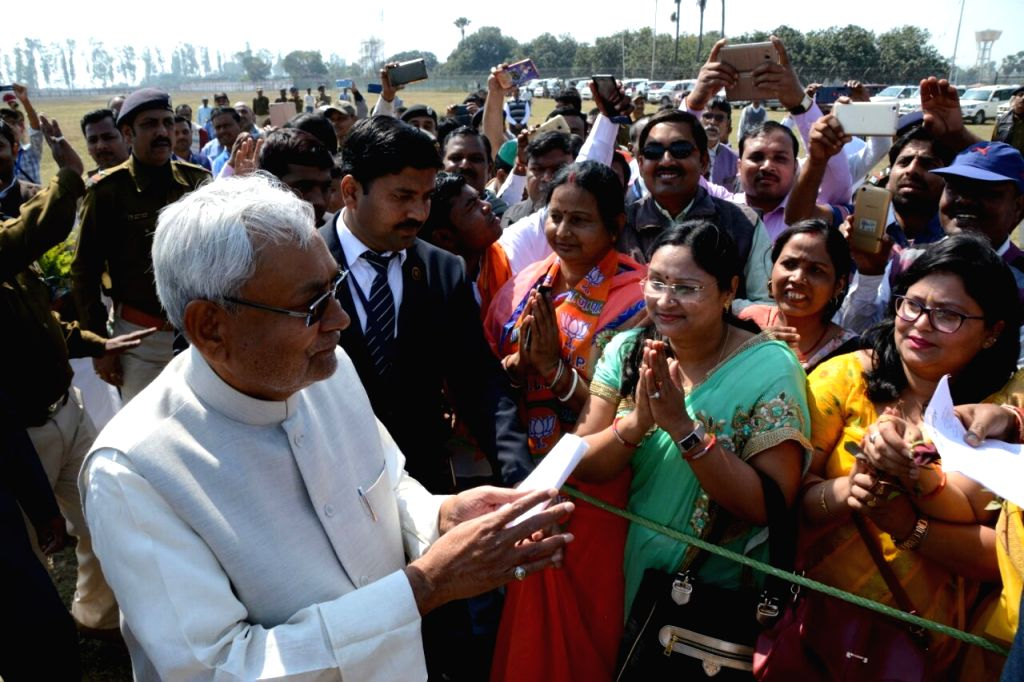 Bihar Chief Minister Nitish Kumar arrives to inaugurate Bateshwarsthan Pump Canal Irrigation Project in Kahalgaon, Bihar on Feb 15, 2018. - Nitish Kumar