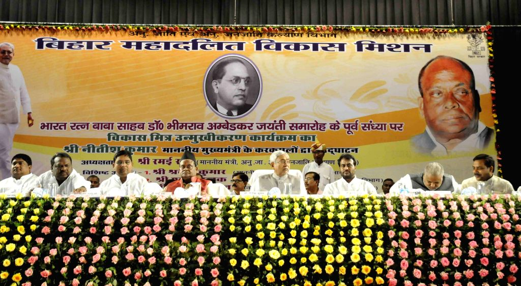 Bihar Chief Minister Nitish Kumar during a programme organised by Bihar Mahadalit Vikas Mission on the eve of B R Ambedkar's birth anniversary in Patna, on April 13, 2015.