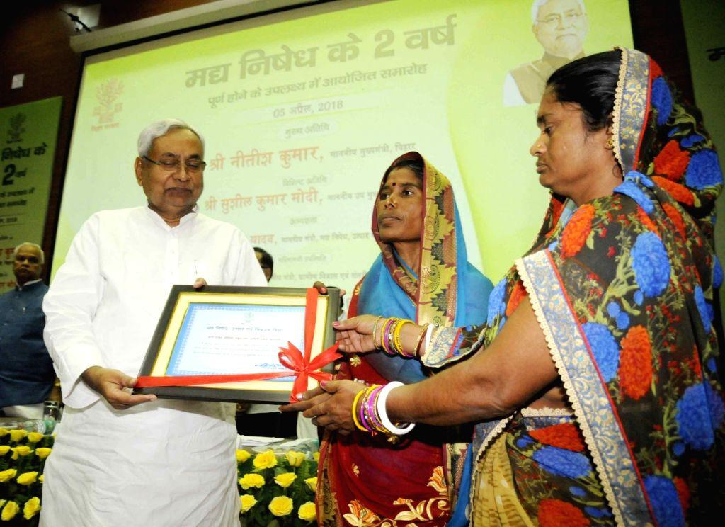 Bihar Chief Minister Nitish Kumar during a programme in Patna on April 5, 2018. - Nitish Kumar