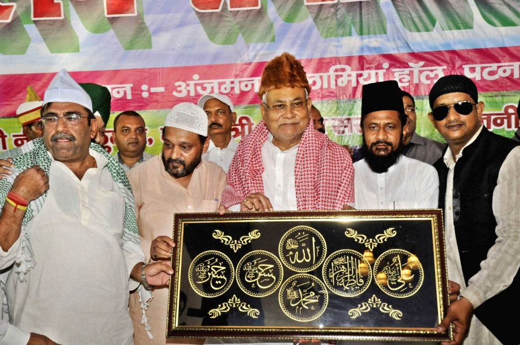 Bihar Chief Minister Nitish Kumar during an Eid Milan programme in Patna on June 26, 2017. - Nitish Kumar