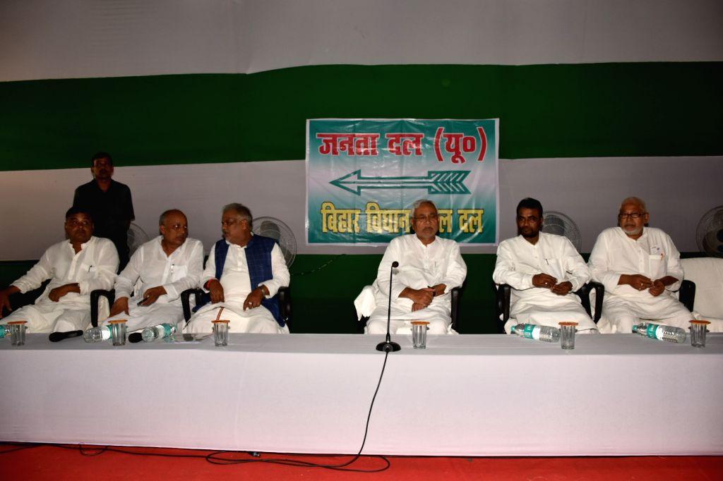 Bihar Chief Minister Nitish Kumar during JD(U) legislative party meeting in Patna on July 20, 2018. - Nitish Kumar