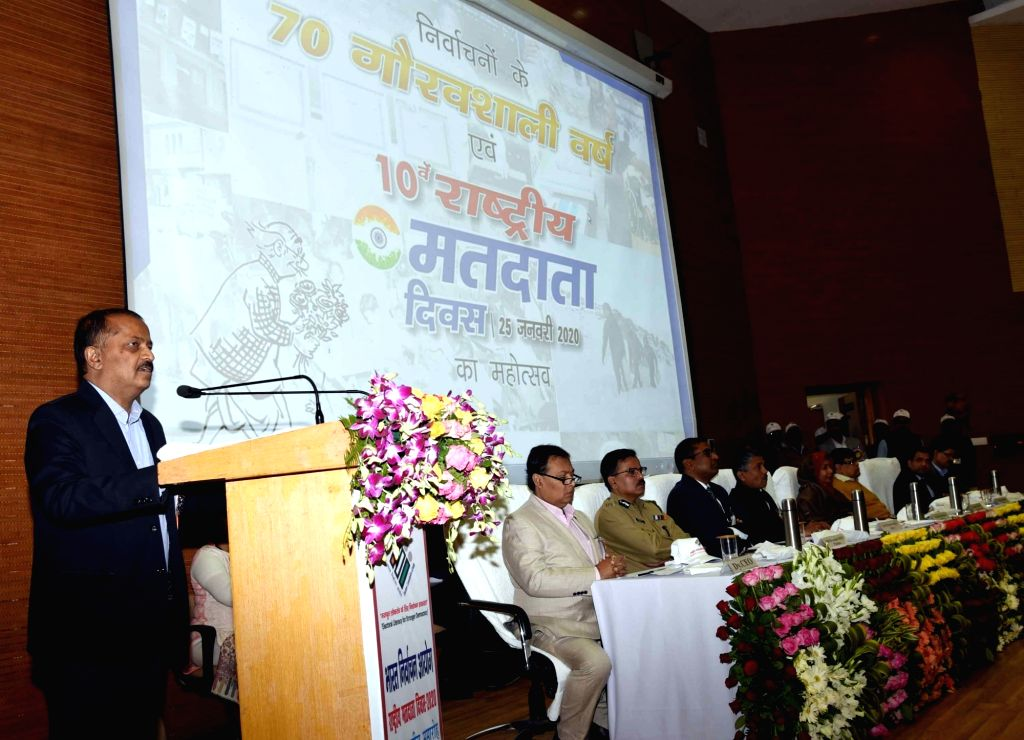 Bihar Chief Secretary Deepak Kumar addresses during the 10th National Voters' Day celebrations in Patna on Jan 25, 2020.