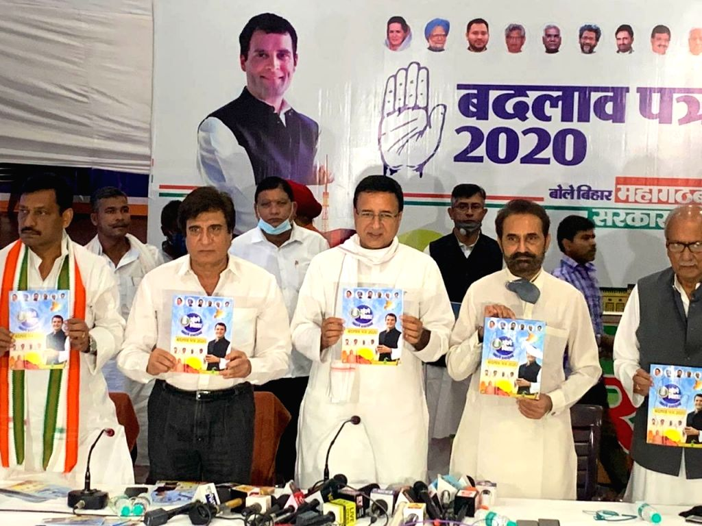 Bihar Election: Congress manifesto promises right to water, free education for girls
