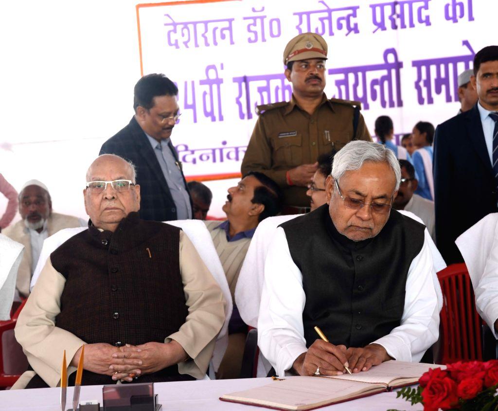 Bihar Governor Lalji Tandon and Chief Minister Nitish Kumar during a programme organised on the 134th birth anniversary of India's first President Dr Rajendra Prasad, in Patna on Dec 3, 2018. - Nitish Kumar