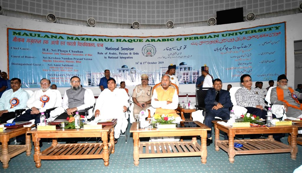 "Bihar Governor Phagu Chauhan during seminar on ""Role of Urdu, Arabic and Persian in National Integration"" at Maulana Mazharul Haque Arabic and Persian University in Patna on Oct 16, ... - Phagu Chauhan"