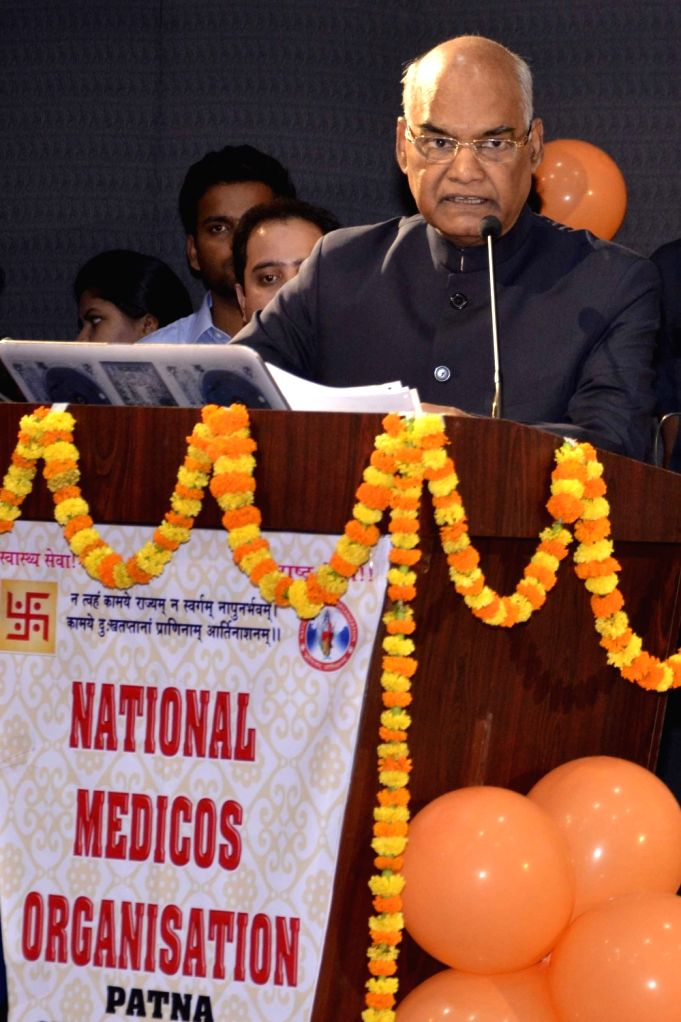 Bihar Governor Ram Nath Kovind addresses at National Medicos Organisation programme in Patna, on Aug 14, 2016. - Nath Kovind