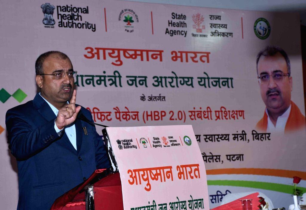 Bihar Health Minister Mangal Pandey addresses at the inauguration of a training programme launched under 'Ayushman Bharat Pradhan Mantri Jan Arogya Yojana', in Patna on Feb 6, 2020. - Mangal Pandey