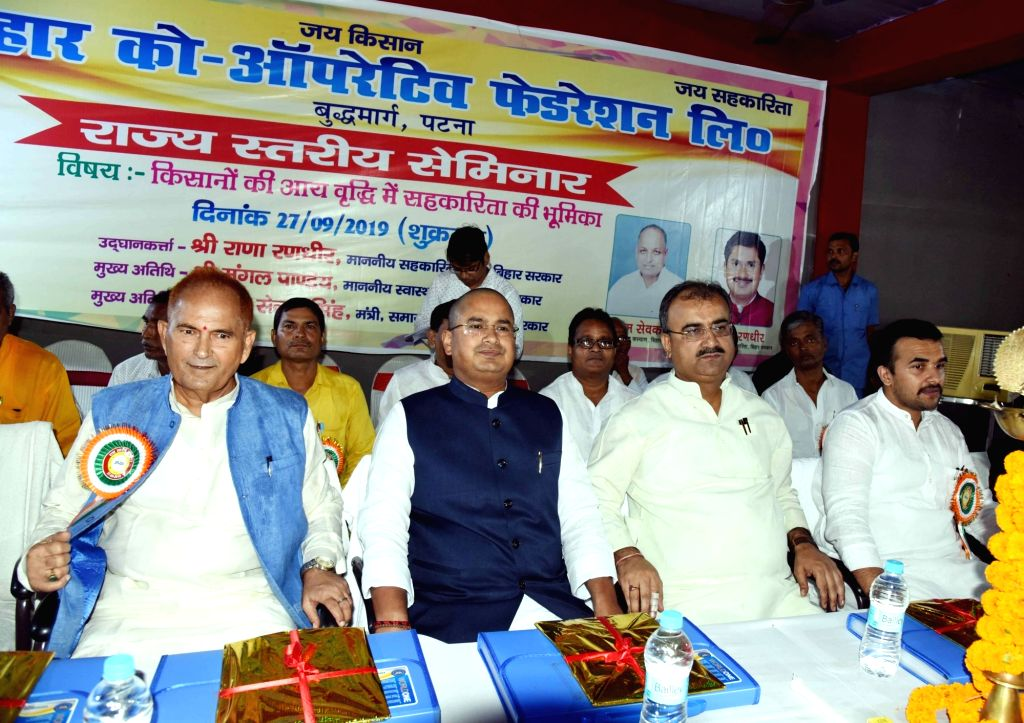 Bihar Health Minister Mangal Pandey dung a State-level seminar, in Patna on Sep 27, 2019. - Mangal Pandey