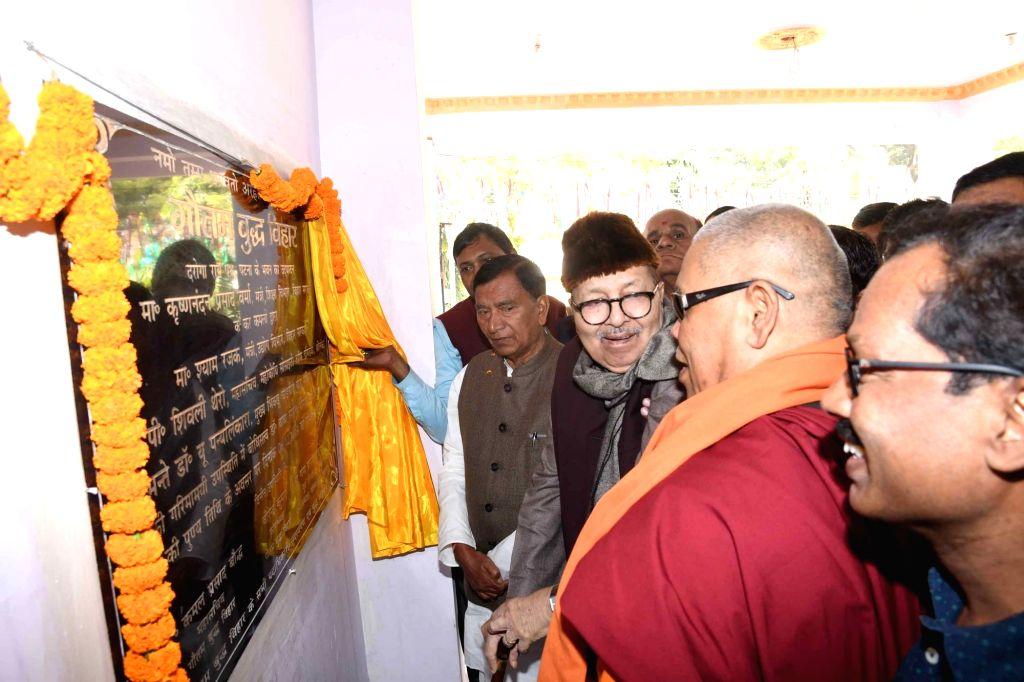 Bihar Minister Krishnanandan Rai at the inauguration of Jarasandh Buddha Memorial Trust Building in Patna on Dec 6, 2019. - Krishnanandan Rai
