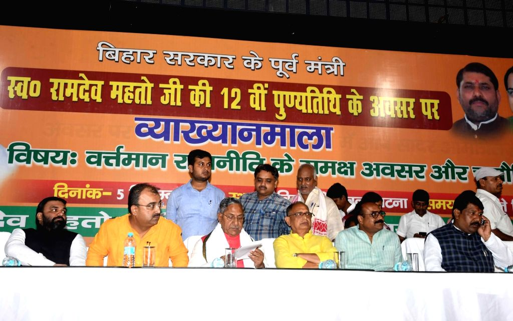 Bihar Ministers Mangal Pandey and Nand Kishore Yadav during a programme organised on the 12th birth anniversary of Former Bihar Minister Ramdev Mahto in Patna on Sep 5, 2019. - Ramdev Mahto, Ministers Mangal Pandey and Nand Kishore Yadav