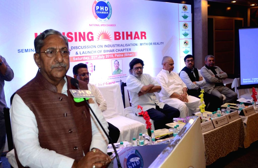 Bihar Road Construction Minister Nand Kishore Yadav addresses during PHD Chamber of Commerce and Industry's Bihar State Chapter, in Patna on July 21, 2018. - Nand Kishore Yadav