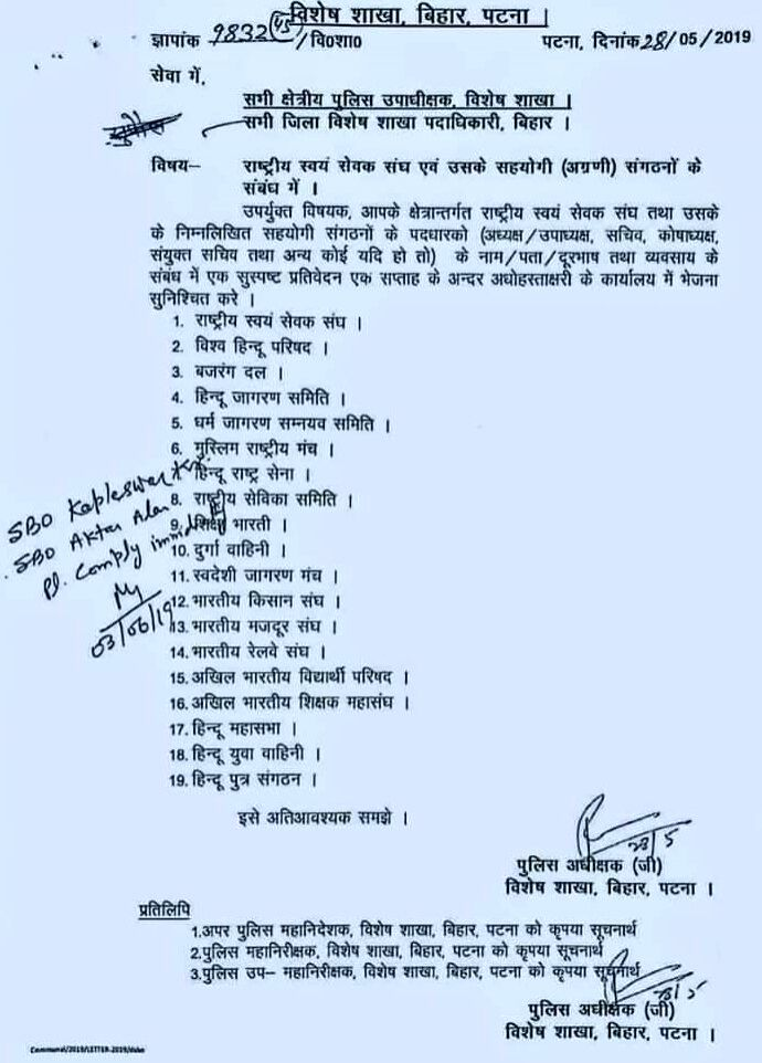 Bihar???s NDA government led by Chief Minister Nitish Kumar has instructed district police officers to gather details on the functionaries and office-bearers of the Rashtriya Swayamsevak Sangh (RSS) ... - Nitish Kumar