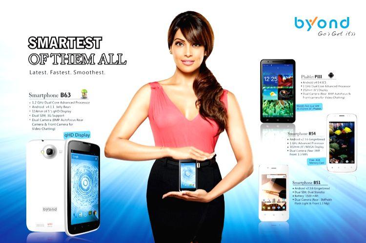 Bipasha Basu named brand ambassador for Byond. - Bipasha Basu