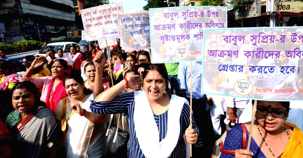 BJP activists stage a demonstration to protest against the harassment and gherao of Union Minister Babul Supriyo at Jadavpur University, in Kolkata on Sep 20, 2019. - Babul Supriyo