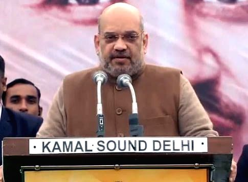 BJP chief Amit Shah addresses during a party event to mark the 51st death anniversary of its ideological guide Pandit Deen Dayal Upadhyay in New Delhi on Feb 9, 2019. - Amit Shah