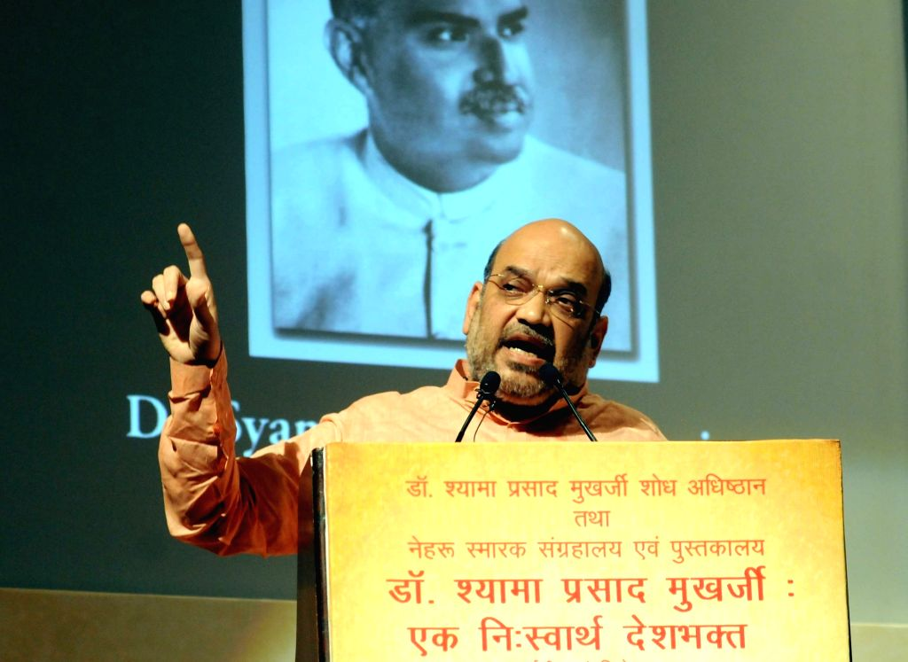 BJP chief Amit Shah addresses during inauguration of  'Dr. Syama Prasad Mookerjee: A Selfless Patriot' - an exhibition organised by the Nehru Memorial Museum and Library in association with Dr. ... - Amit Shah