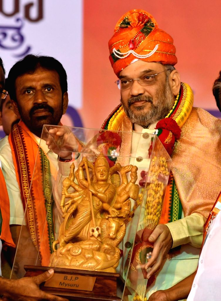 BJP chief Amit Shah during a party programme in Mysuru, on Jan 25, 2018. - Amit Shah