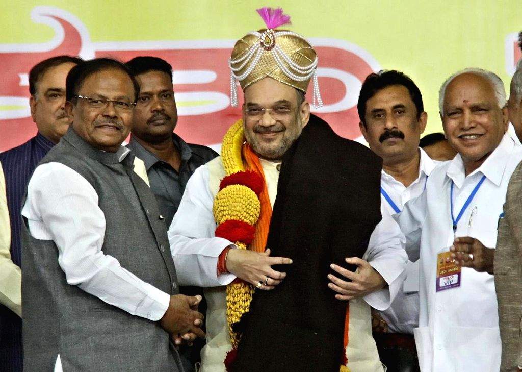 BJP chief Amit Shah during a party rally in Bengaluru, on Nov 27, 2016. - Amit Shah