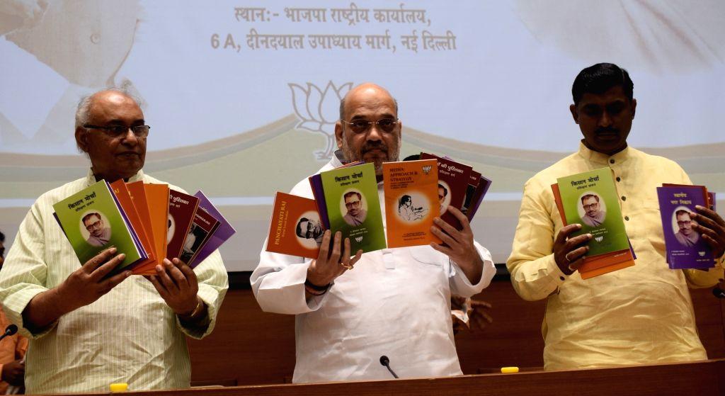 BJP chief Amit Shah during the launch of Pandit Deendayal Upadhyaya Prashikshan Mahabhiyan books, in New Delhi on June 13, 2018. - Amit Shah