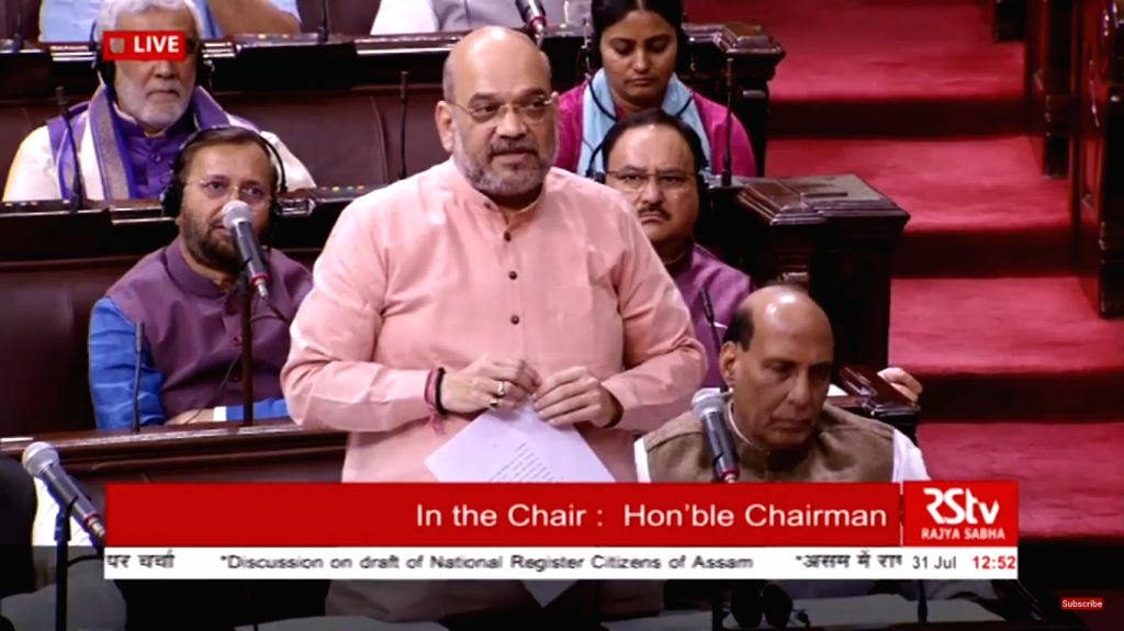 BJP chief Amit Shah speaks during a discussion on National Register of Citizens of India (NRC) of Assam that excludes over 40 lakh names, in Rajya Sabha during the Monsoon Session of ... - Amit Shah
