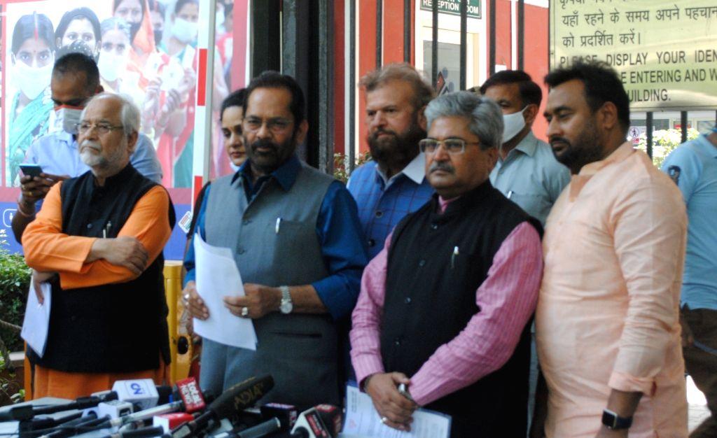 BJP delegation comprising BJP National General Secretary & MP  Dushyant Gautam, Union Minister  M.A. Naqvi and BJP MPs Sunita Duggal, Bhola Singh & Hans Raj Hans will meet ECI ... - M. and Bhola Singh