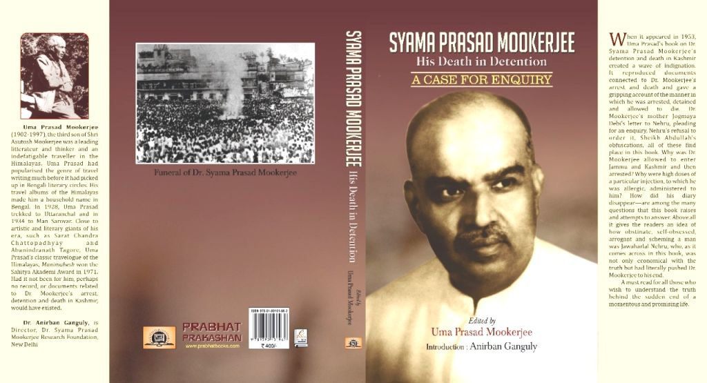 BJP finds its 'face' in Bengal - Syama Prasad Mookerjee.