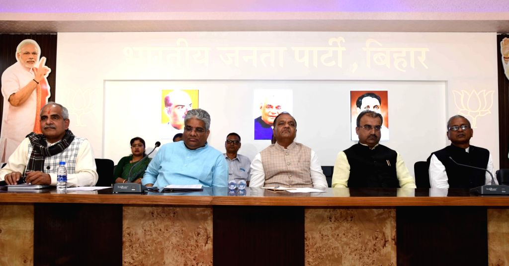 BJP leader Bhupender Yadav during a party meeting in Patna on Feb 20, 2019. - Bhupender Yadav