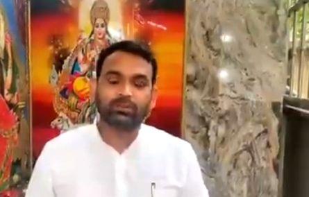 BJP leader files complaint against Instagram over Lord Shiva GIF