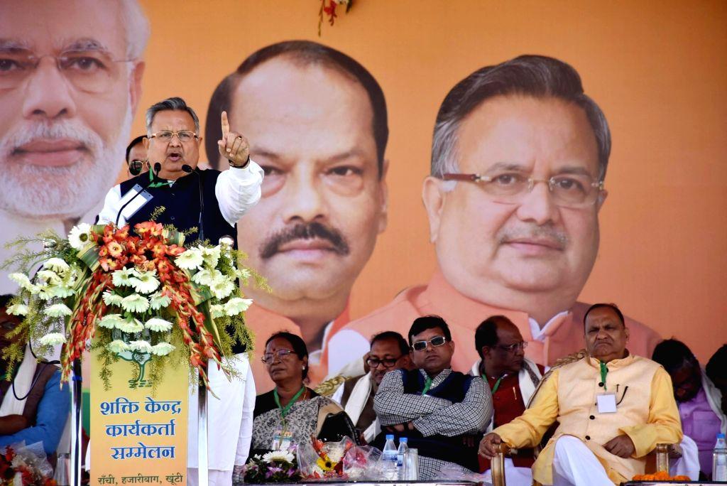 BJP leader Raman Singh addresses a party rally in Ranchi on Feb 12, 2019. - Raman Singh