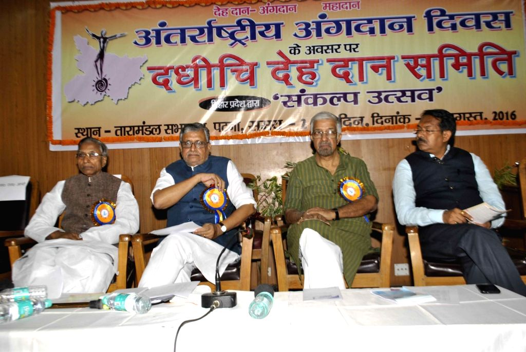 BJP leader Sushil Kumar Modi during a programme organised on the occasion of Organ Donation Day in Patna on Aug 13, 2016. - Sushil Kumar Modi