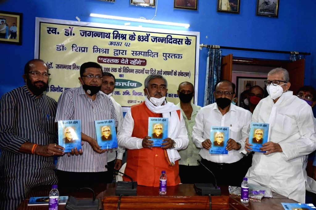 BJP leader Vinod Narayan Jha releases a book on the occasion of Former Bihar Chief Minister Jagannath Mishra's 83rd birth anniversary, in Patna on June 24, 2020. - Jagannath Mishr and Mishra
