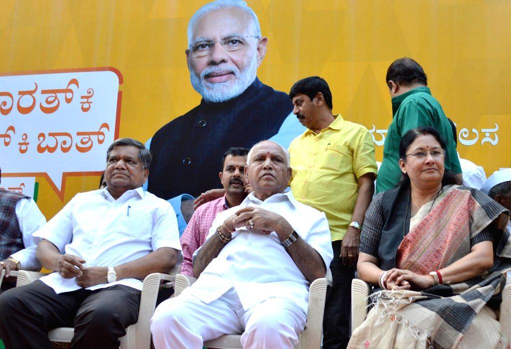 BJP leaders BS Yeddyurappa, Jagadish Shettar and Kiran Maheshwari at the launch of 'Bharat Ke Mann Ki Baat, Modi ke Saath' campaign in Bengaluru on Feb 5, 2019.