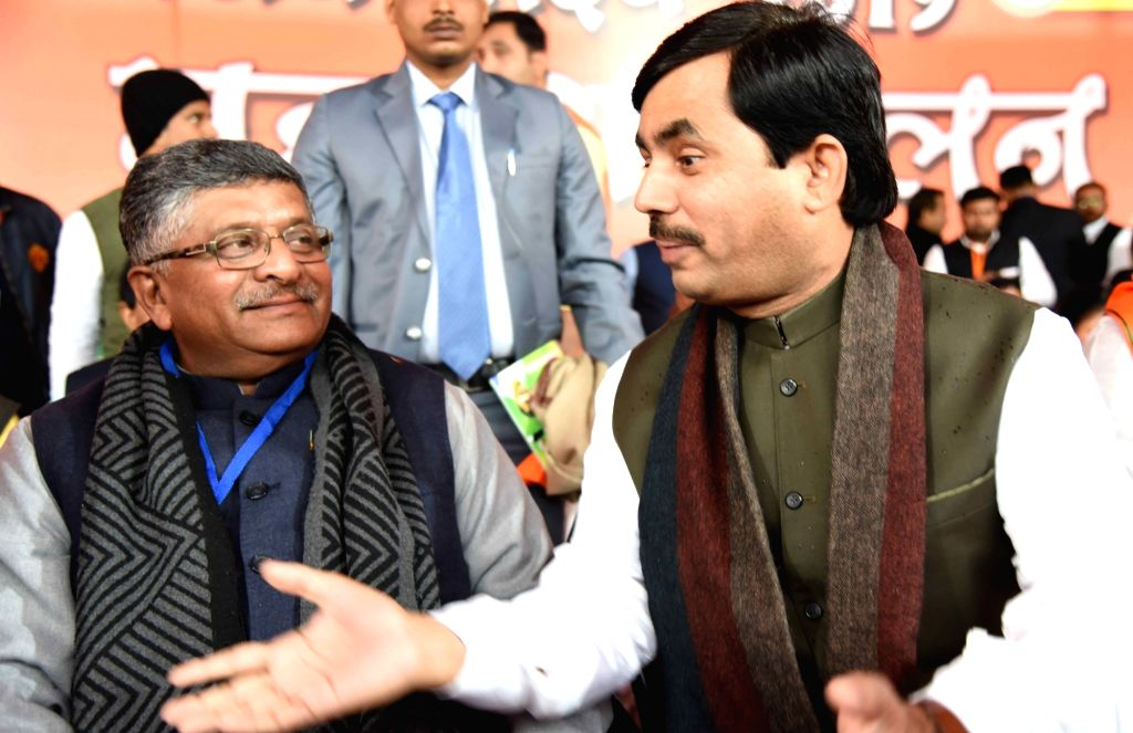 BJP leaders Ravi Shankar Prasad and Syed Shahnawaz Hussain during a party programme in Patna on Feb 8, 2019.