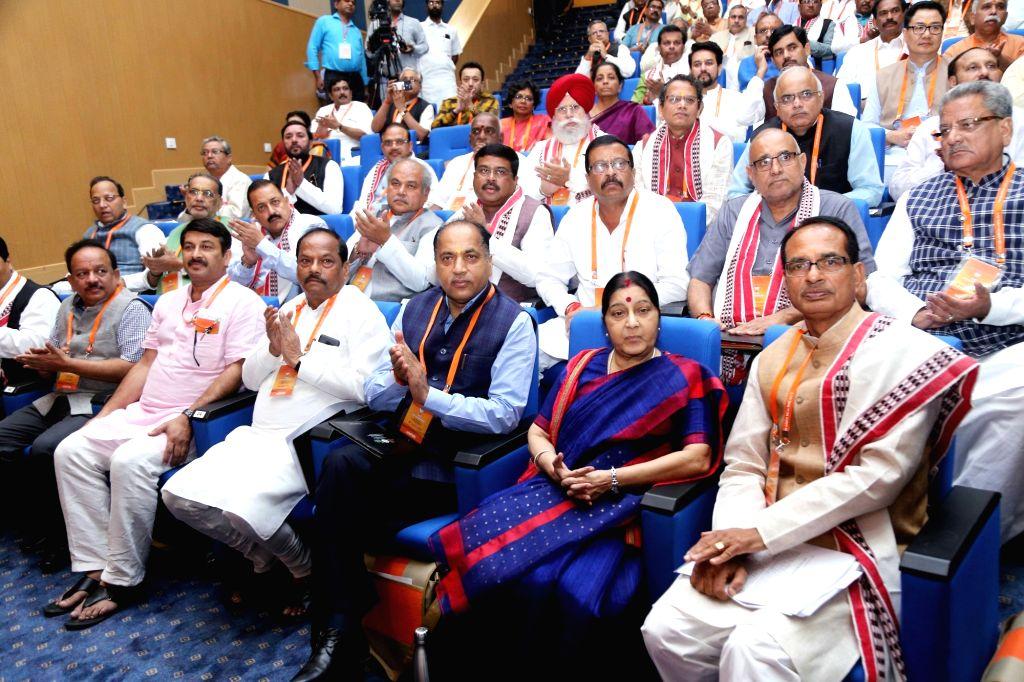 BJP leaders Shivraj Singh Chouhan, Sushma Swaraj, Jai Ram Thakur, Raghubar Das, Manoj Tiwari, Harsh Vardhan, Radha Mohan Singh, Jitendra Singh, Narendra Singh Tomar, Dharmendra Pradhan, S. ... - Sushma Swaraj, Shivraj Singh Chouhan, Radha Mohan Singh, Jitendra Singh and Narendra Singh Tomar