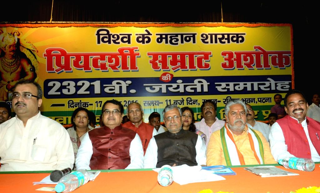 BJP leaders Sushil Kumar Modi, Mangal Pandey and others during Ashok Jayanti programme in Patna, on April 17, 2016. - Sushil Kumar Modi and Mangal Pandey