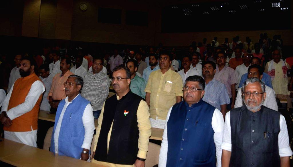 "BJP leaders - Union Minister Ravi Shankar Prasad, Bihar Deputy Chief Minister Sushil Kumar Modi, Bihar Cabinet Ministers Nand Kishore Yadav and Mangal Pandey during ""Kavyanajali"" ... - Ravi Shankar Prasad, Nand Kishore Yadav, Mangal Pandey, Sushil Kumar Modi and Atal Bihari Vajpayee"