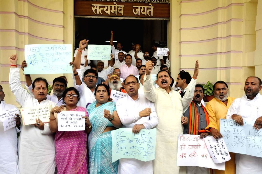 BJP legislators stage a demonstration at Bihar Legislative Assembly premises in Patna on July 25, 2014.