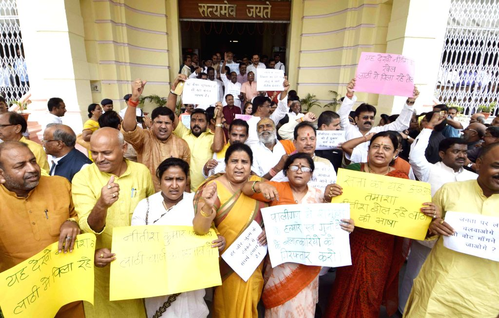 BJP legislators stage a demonstration at Bihar assembly in Patna, on Aug 6, 2015.