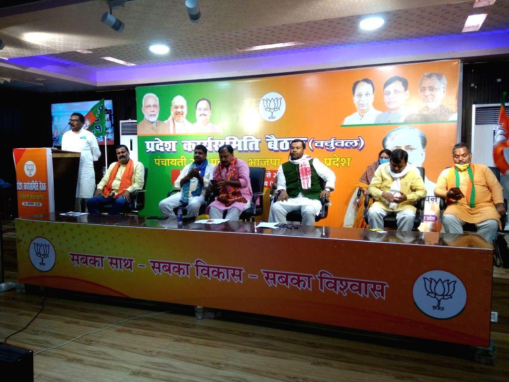 BJP members from Bihar attends Panchaiti Rajya meeting in Patna on August 30, 2020.