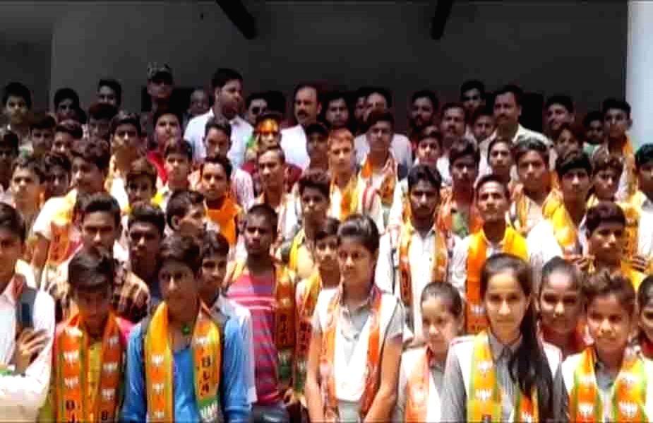 BJP membership in school.