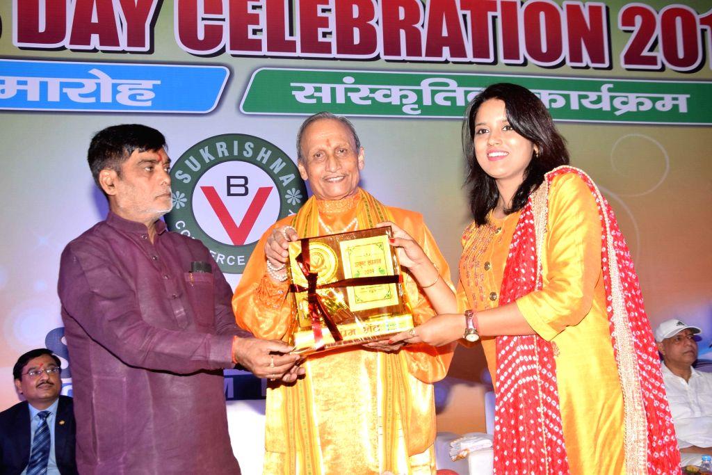 BJP MP Ram Kripal Yadav and spiritual leader Acharya Sudarshan during a programme organised on the eve of Teachers' Day in Patna on Sep 4, 2019. - Kripal Yadav