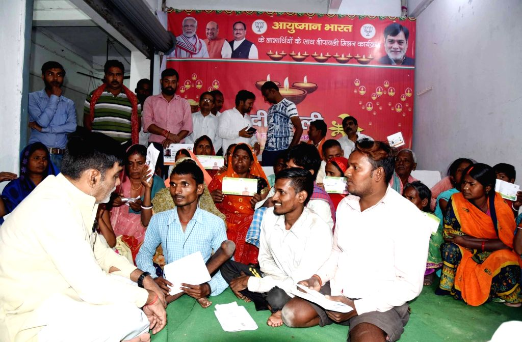 BJP MP Ram Kripal Yadav meets the beneficiaries of Ayushman Bharat Yojana in Patna on Oct 25, 2019. - Kripal Yadav