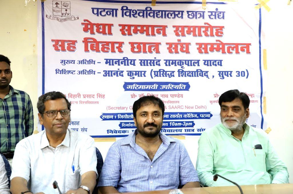 BJP MP Ramkripal Yadav and Anand Kumar during a programme in Patna on June 8, 2019. - Ramkripal Yadav and Anand Kumar